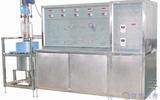 超临界二氧化碳与超声波联合清洗装置