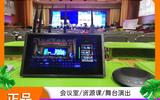 中教云天 便携式平板录播设备