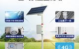 大气微型监测站-大气微型监测站