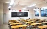 鑫星智能品牌 护眼灯HA-809 教室灯