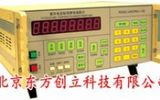 紫外电定标热释电辐射计