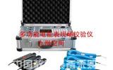 多功能电能表现场校验仪生产,多功能电能表现场校验仪厂家