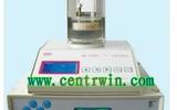 煙塵煙氣流量校準儀 型號:SDL/DML-3
