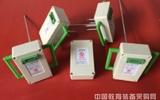 北京無線多層土壤水分速測儀價格