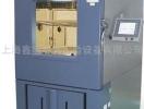 长春大连合肥黑龙江低温试验箱维修--上海宏豹