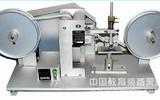纸袋耐磨试验机供应