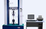 微機控制電子式萬能試驗機