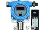 SP-2104有毒气体检测仪