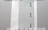加拿大Labplas 可书写无菌采样袋 EFR-1015 采样袋 进口无菌袋
