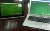 教育版在移动设备端应用