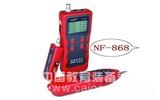 多功能線纜長度、斷點測試儀,尋線器(838升級版)