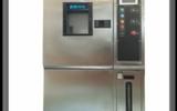 微電腦高低溫濕熱試驗箱恒溫恒濕試驗箱