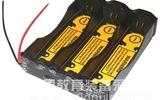 1S3P 18650 Battery Holder電池盒