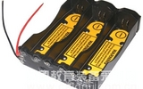 1S3P 18650 Battery Holder电池盒
