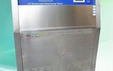 紫外线耐气候老化试验箱