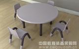 人體工程豪華圓桌