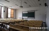 多媒體教室