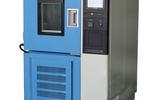 上海高低溫試驗箱價格/品牌/廠家【林頻儀器】