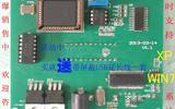 线阵CCD驱动与数据采集板(USB2.0)