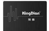 電子白板專用SSD固態硬盤 120GB 240GB