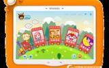 快易典kimi 3-6歲兒童幼教平板電腦 i9