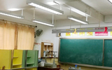 學校教室燈具|三基色熒光燈格柵燈教室燈黑板燈