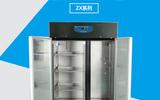 上海知信層析柜 雙門1300L層析實驗冷柜 ZX-CXG-1300多功能實驗冷柜