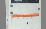 紫外线老化试验箱直营家