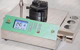 成都大液晶显示智能集菌仪,全封闭集菌培养器
