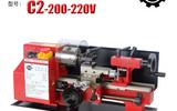 西馬特SIEG:CJ9518 C2-200家用小型臺式迷你車床教學機床