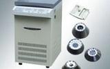 恒奧德特價  高速冷凍離心機