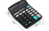 一站式供應小學數學01012計算器育星教儀新型教學儀器批發