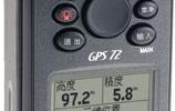 衛星定位儀/GPS/導航儀