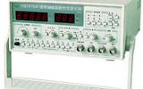 YB1600A 系列调频调幅函数信号发生器