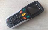 P1220手机开发模块 手持终端 RFID 条形码 条码枪 摄像