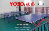 乒乓球场地胶;乒乓球地胶;乒乓球场专用地板胶;乒乓球地板胶;