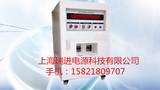 上海瑞进单相变频电源,5KVA交流变频电源厂家