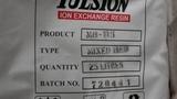 废水中除六价铬树脂