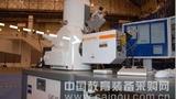扫描电镜与拉曼光谱联用系统