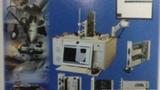 故障诊断系统和线路故障诊断仪
