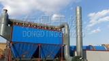 東鼎干燥與內蒙古三維資源集團簽訂1000噸煤泥