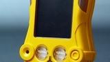 本安牌便携式四合一多种气体检测仪
