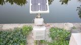 实时在线水质监测系统