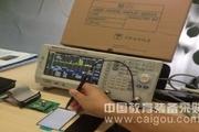 频谱分析仪在手机屏幕DDI EMI 测试中应用案例及具体测试方法
