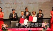 北京欧雷新宇协同北京电影学院关注中国动画