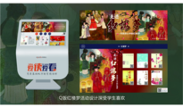 """华东理工大学图书馆""""红楼梦""""阅读活动"""