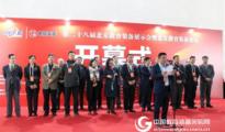 北京文香亮相第28届北京教育装备展 再成吸睛王