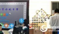 中庆优博STEM优秀案例校:广州南武中学