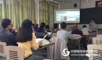 中教启星助力广西 创新历史教学走进课堂