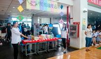 北京金隅科技学校教学技能成果展正式启动
